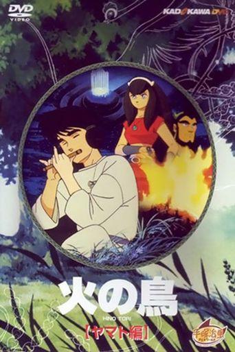 The Phoenix: Yamato Chapter Poster