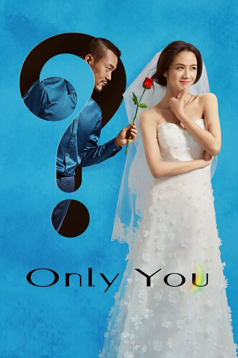Only You Poster