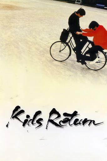Kids Return Poster