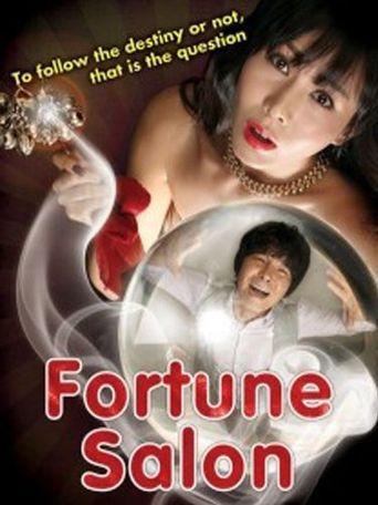 Fortune Salon Poster