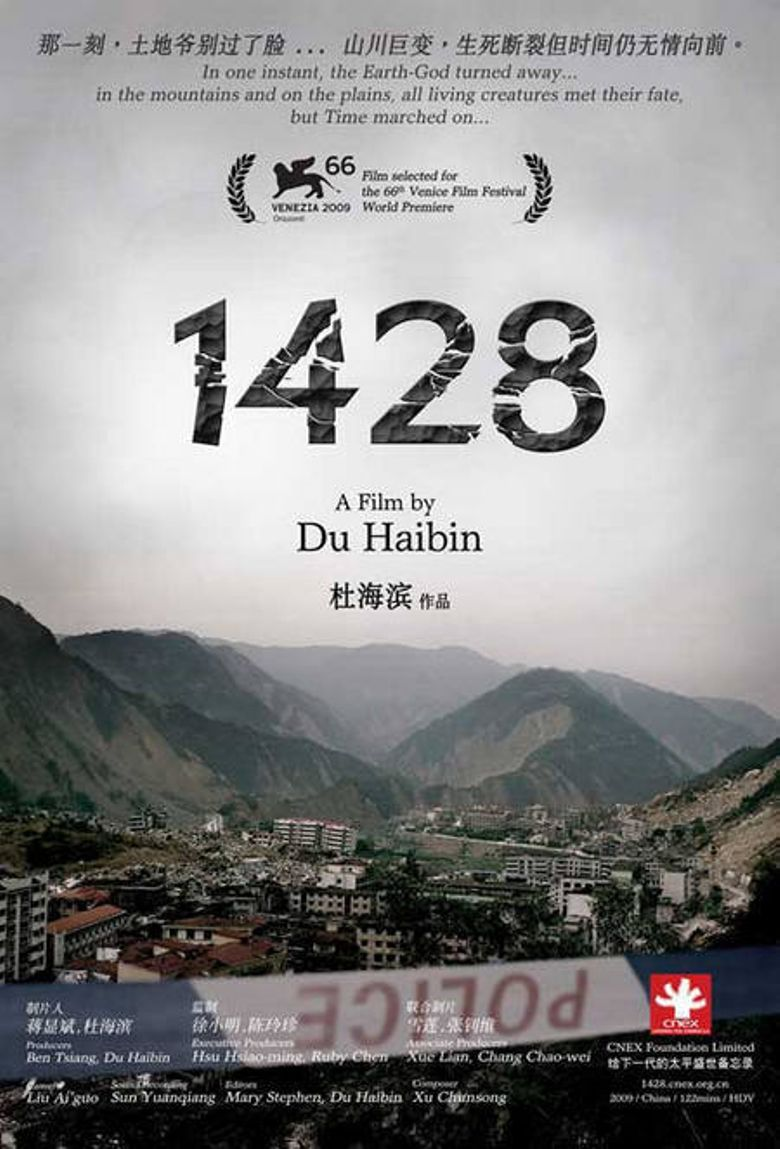 1428 Poster