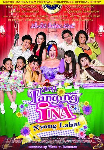 Ang Tanging Ina N'yong Lahat Poster