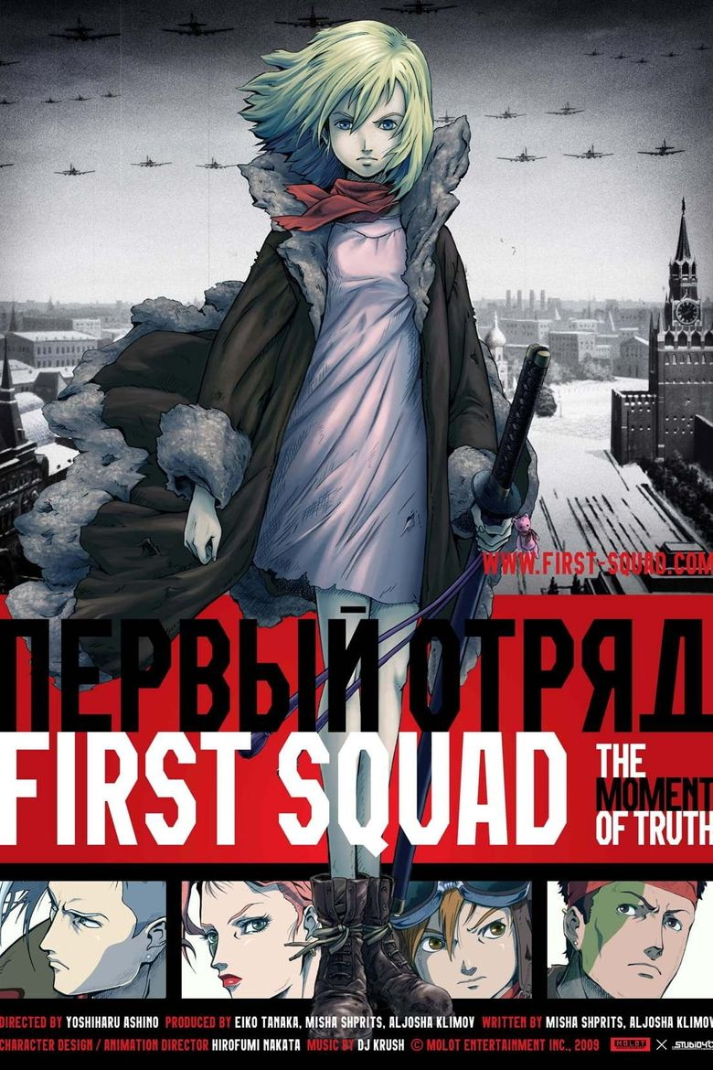 First Squad: The Moment of Truth Poster