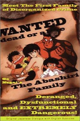 The Abashiri Family Poster
