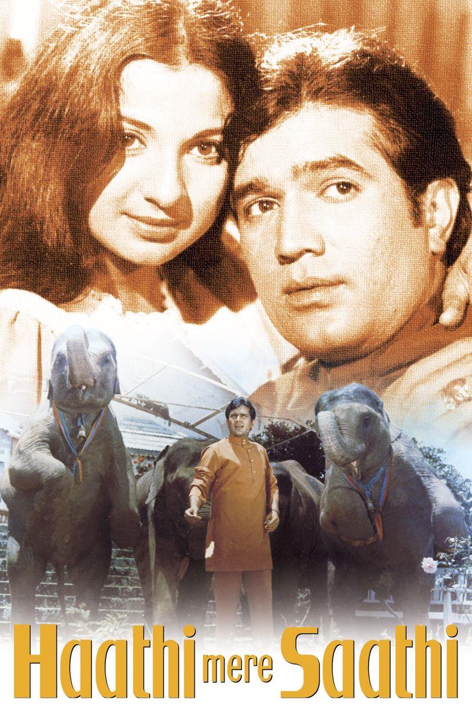 Haathi Mere Saathi Poster