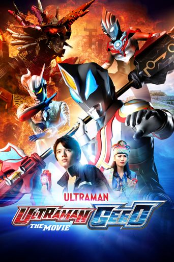 Ultraman Geed the Movie: Connect! The Wishes!! Poster