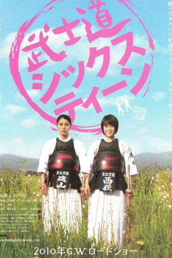 Bushido Sixteen Poster