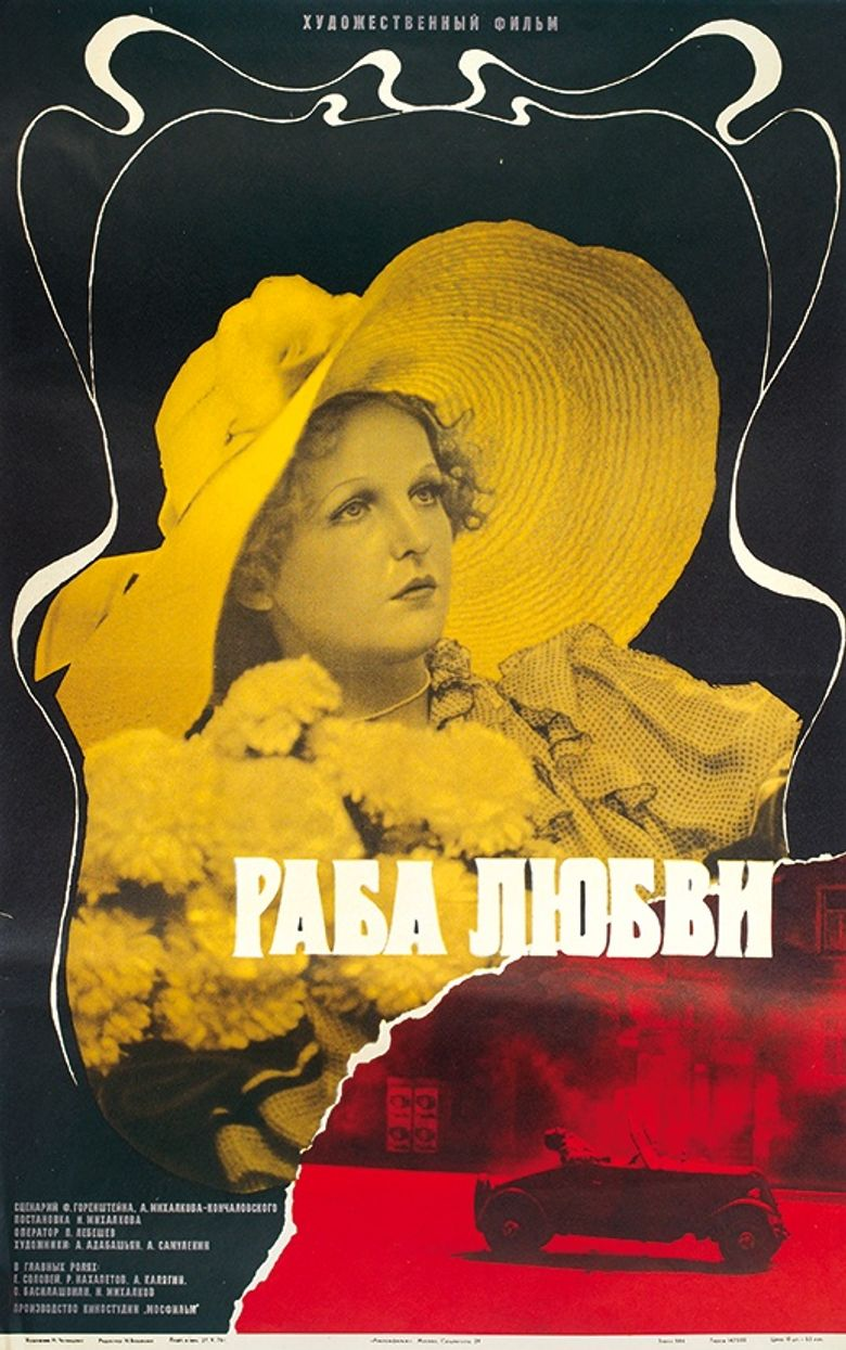 A Slave of Love Poster