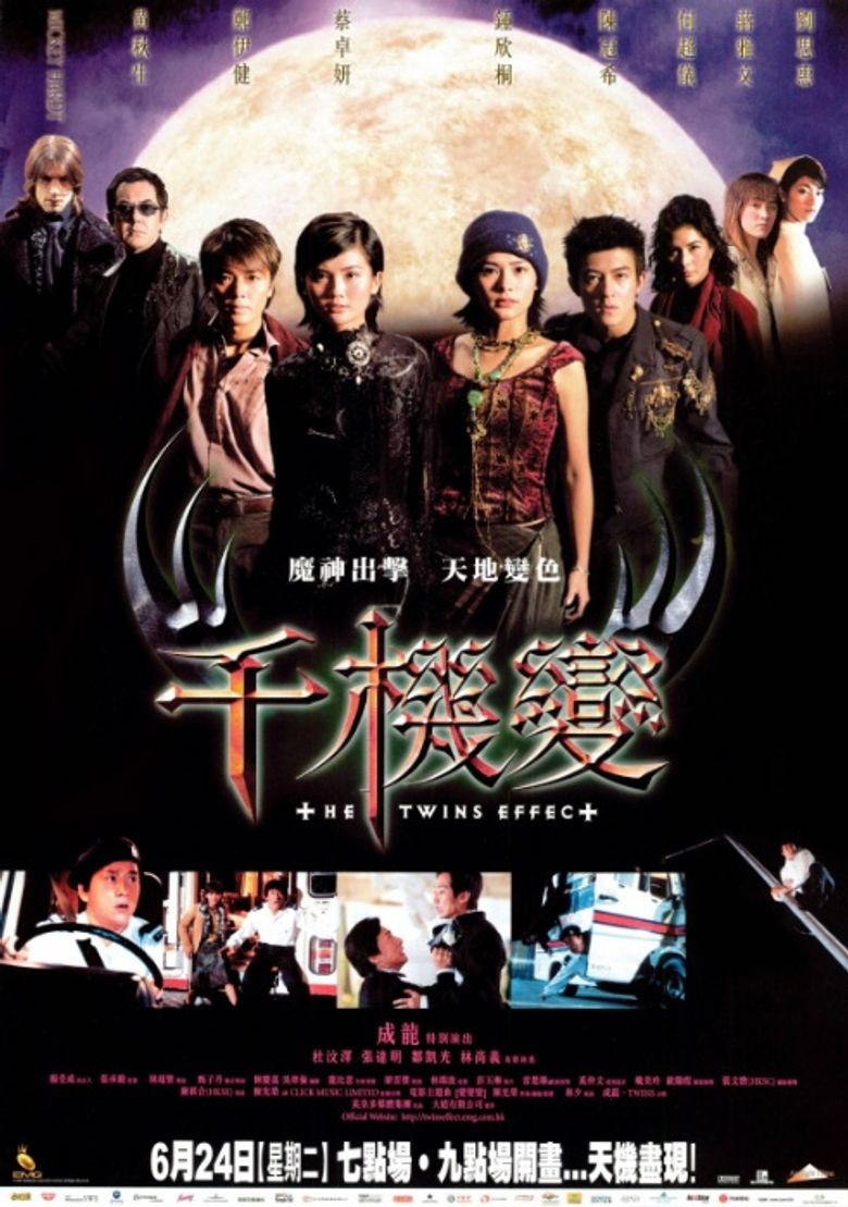 The Twins Effect Poster
