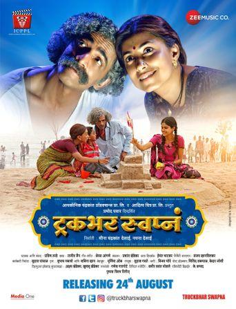 Truckbhar Sapne Poster