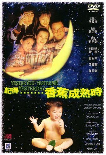 Yesteryou, Yesterme, Yesterday Poster