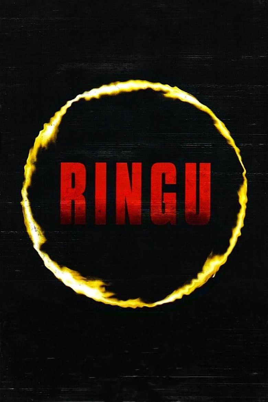Ringu Poster