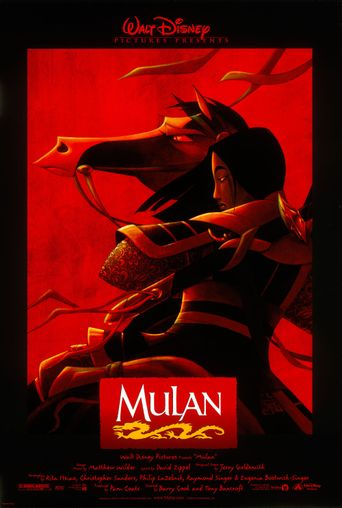 Watch Mulan