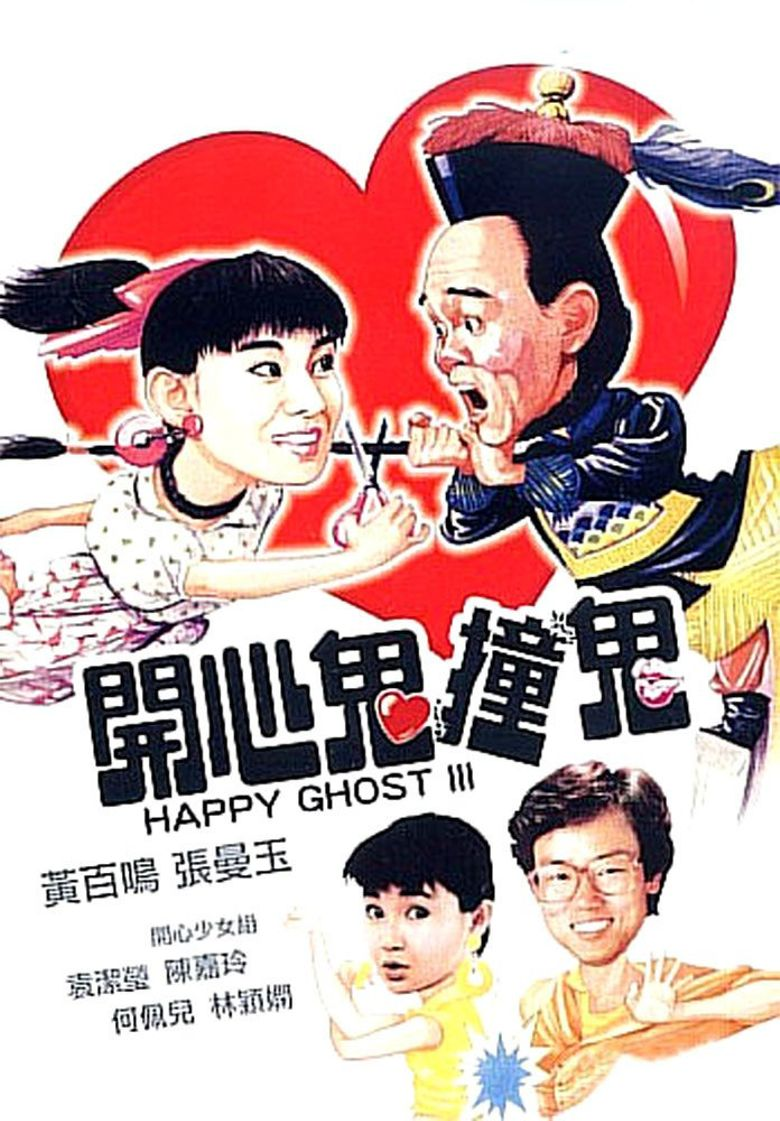 Happy Ghost III Poster