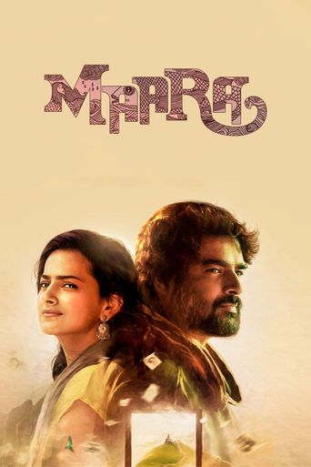 Maara Poster