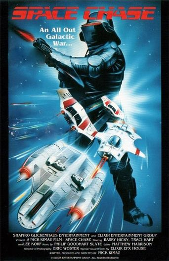Space Chase Poster