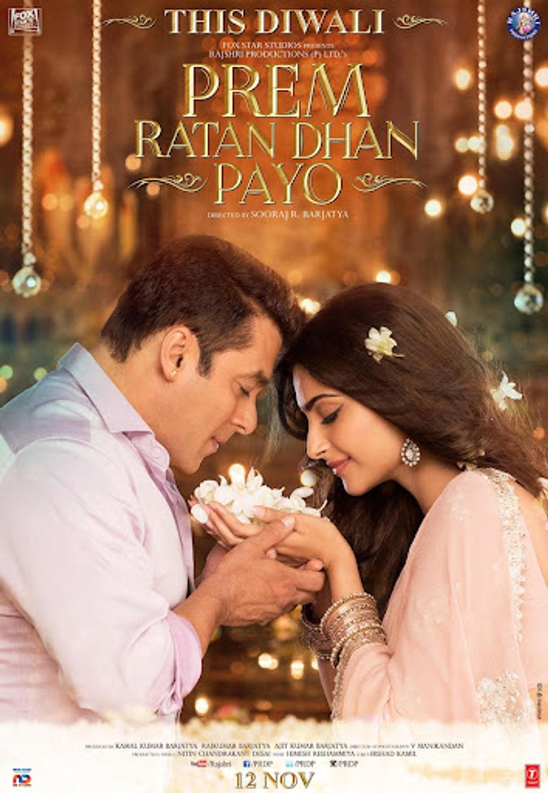 Watch Prem Ratan Dhan Payo
