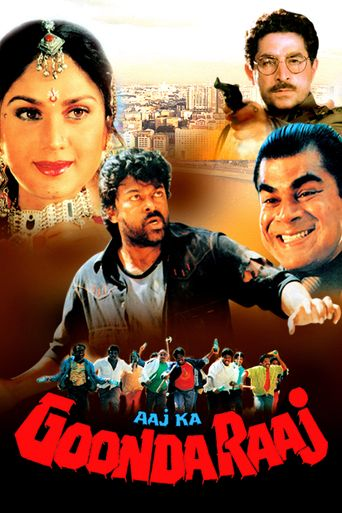 Aaj Ka Goonda Raaj Poster