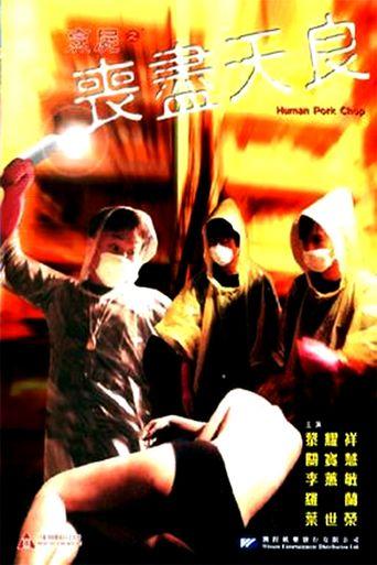 Human Pork Chop Poster