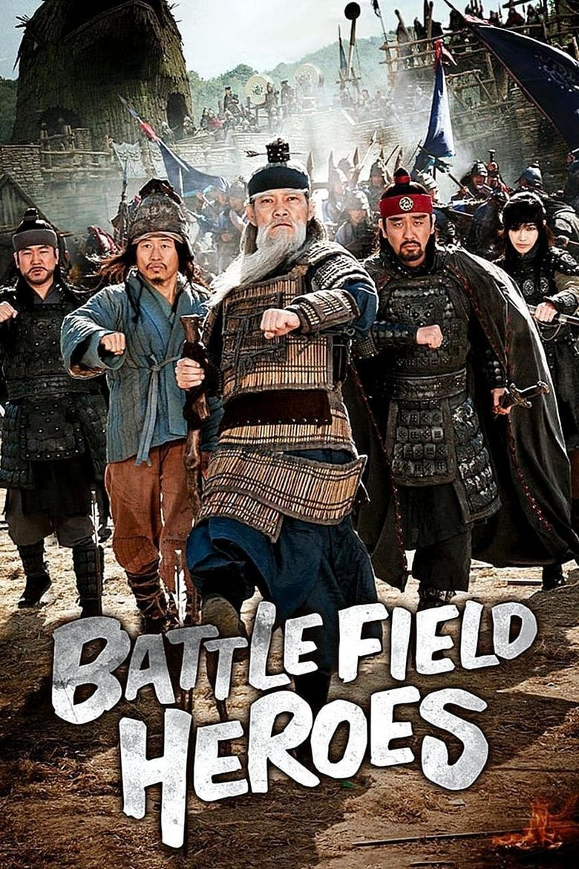 Battlefield Heroes Poster