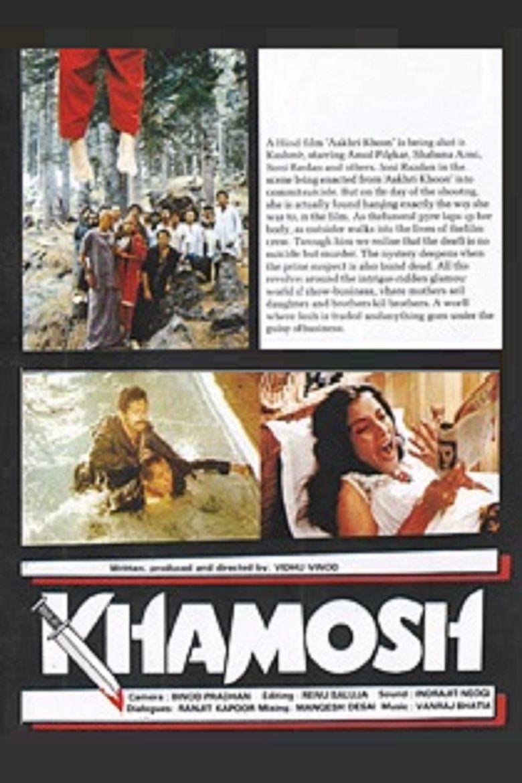Khamosh Poster