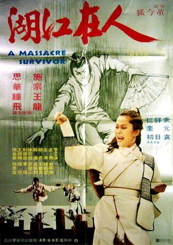 A Massacre Survivor Poster