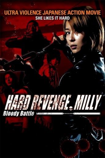 Hard Revenge, Milly: Bloody Battle Poster