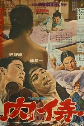 Eunuch Poster