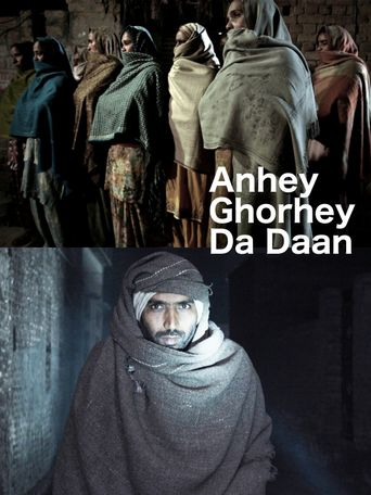 Anhey Ghorey Da Daan Poster