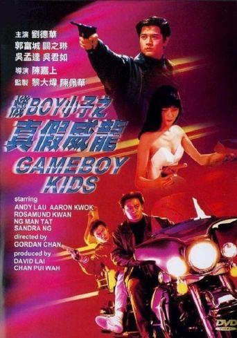 Game Boy Kids Poster