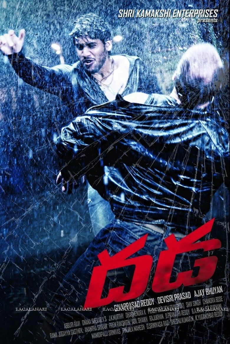 Dhada Poster