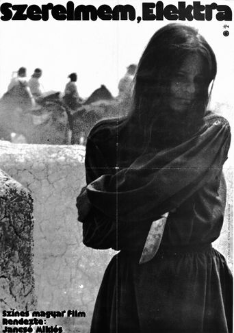 Electra, My Love Poster