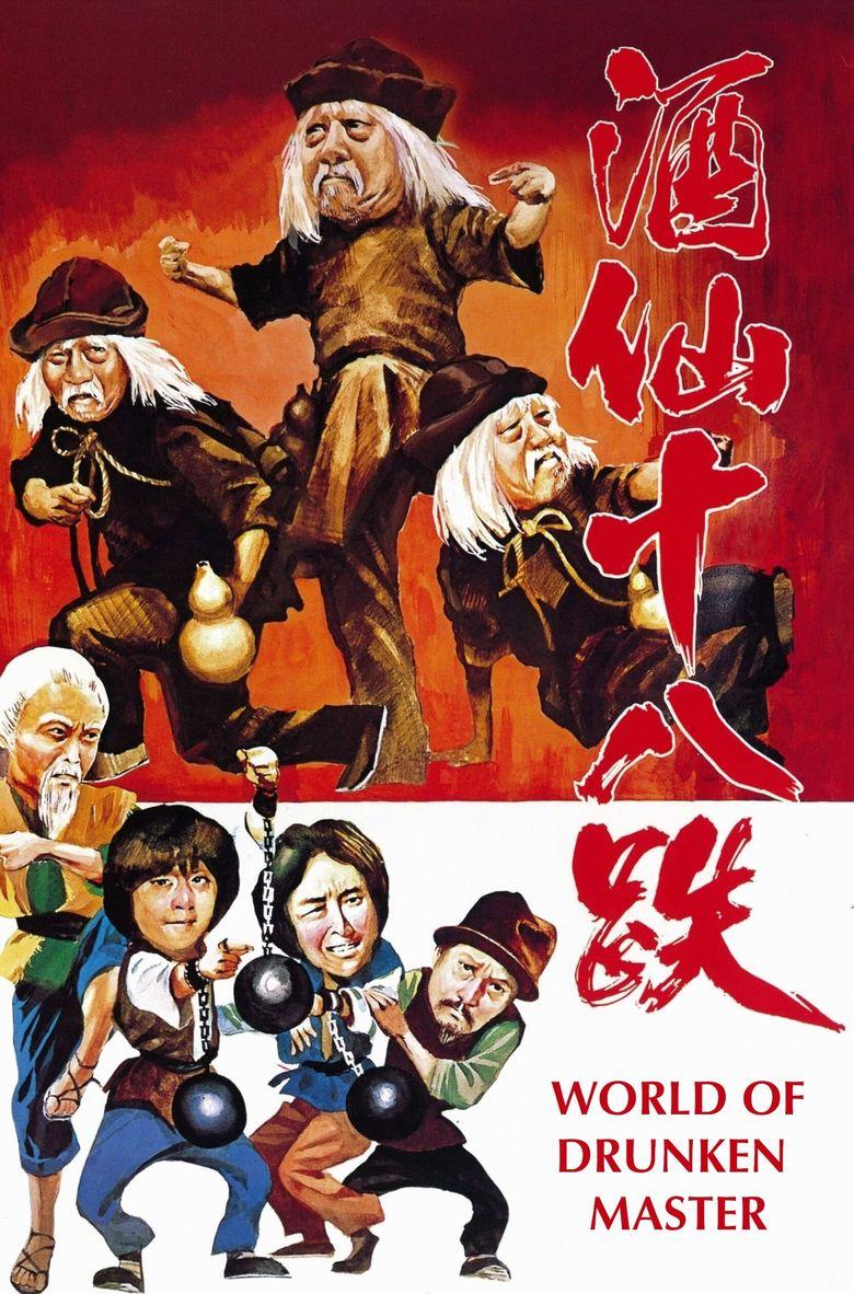 World of the Drunken Master Poster