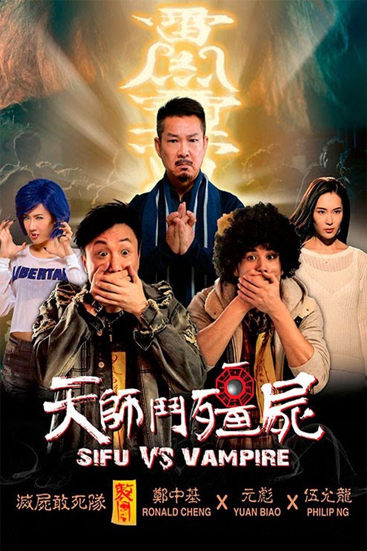 Sifu vs. Vampire Poster