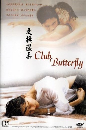 Watch Club Butterfly