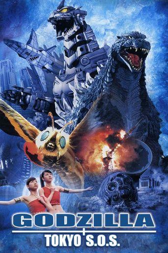 Godzilla: Tokyo S.O.S. Poster