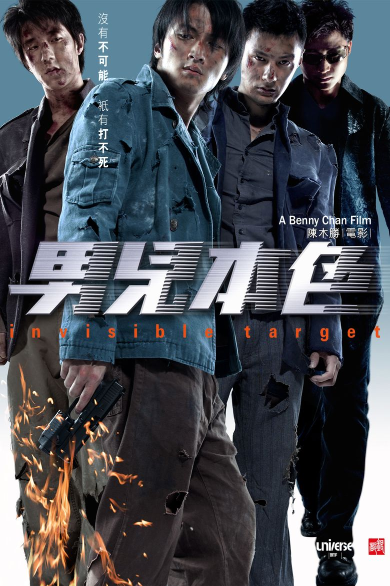 Invisible Target Poster