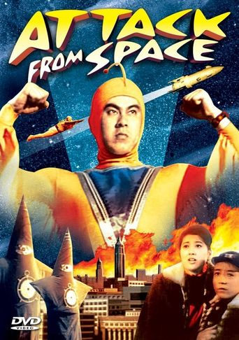 Attack from Space Poster