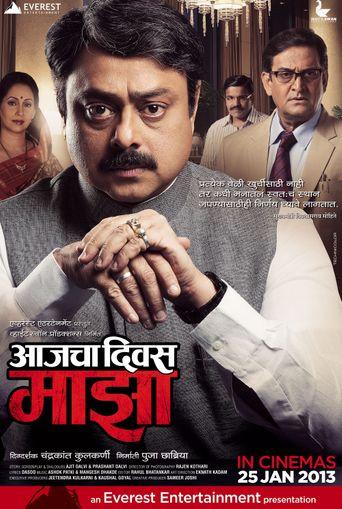 Aajcha Divas Majha Poster