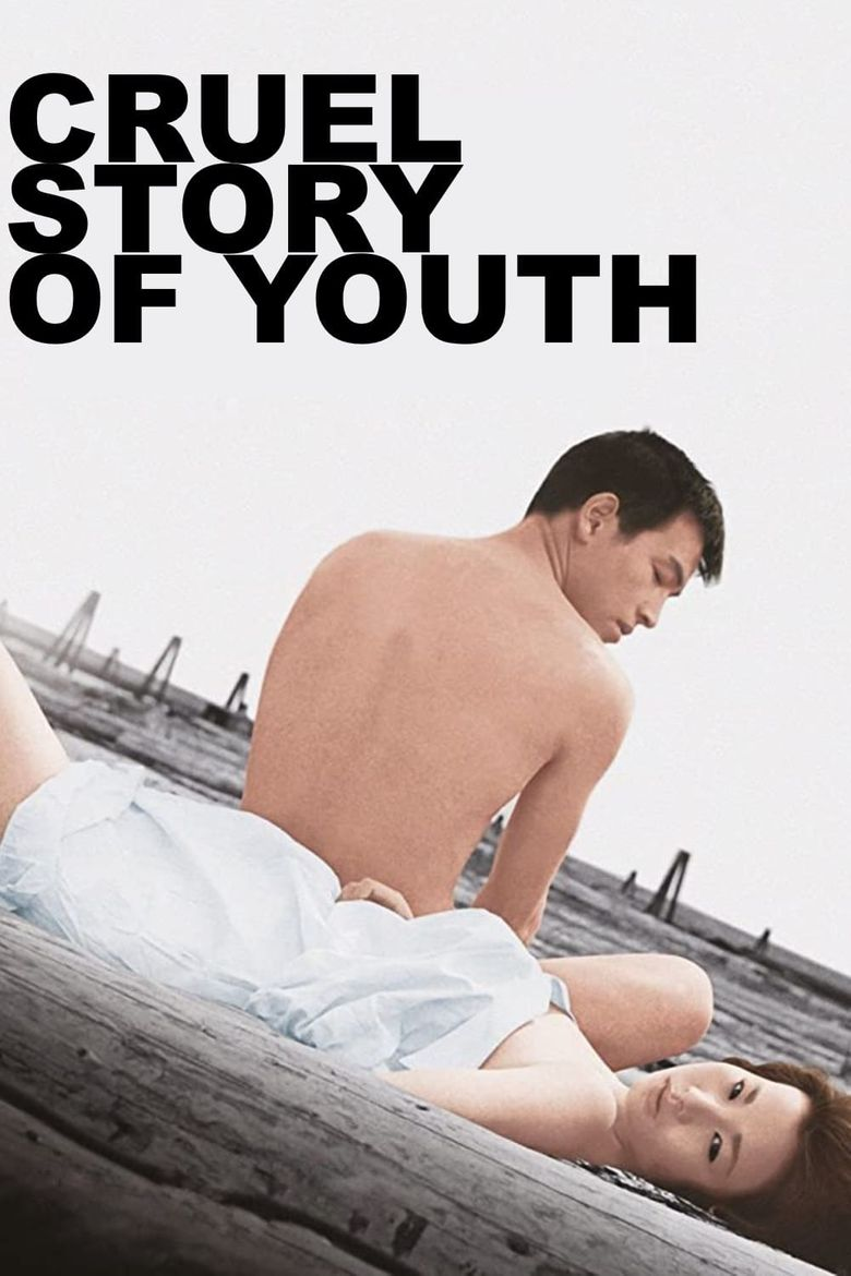 Cruel Story of Youth Poster
