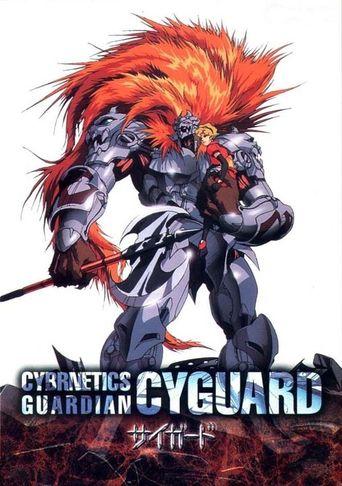 Cybernetics Guardian Poster