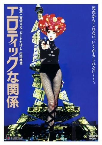Erotic Liaisons Poster