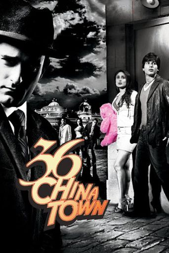 36 China Town Poster