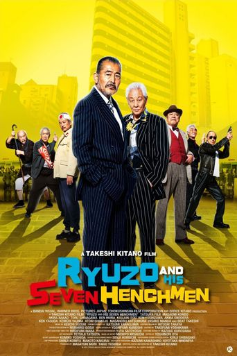 Ryuzo and the Seven Henchmen Poster