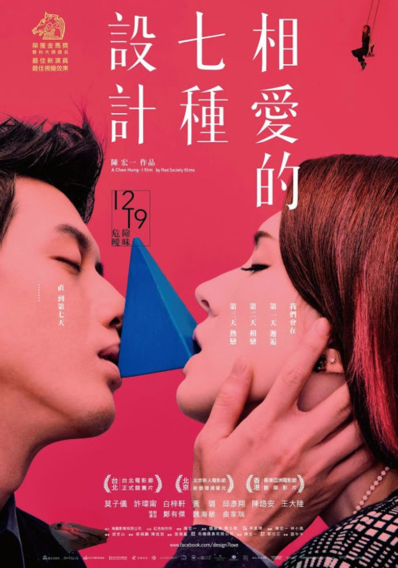 Design 7 Love Poster