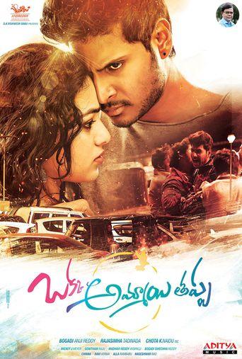Okka Ammayi Thappa Poster