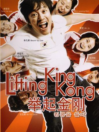 Lifting King Kong Poster