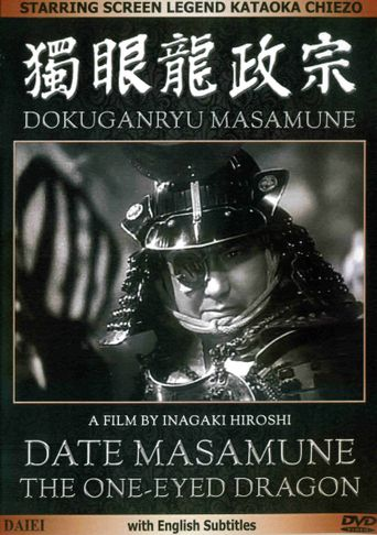 Date Masamune: The One-Eyed Dragon Poster