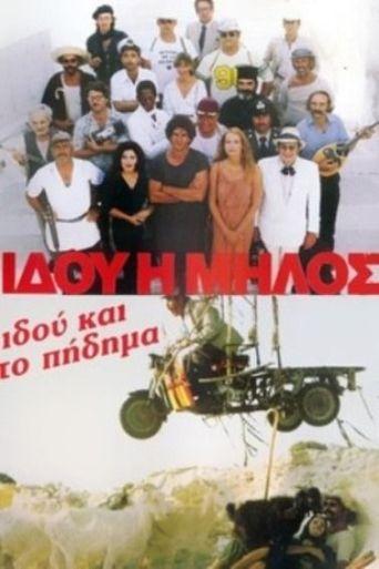 Milo-Milo Poster