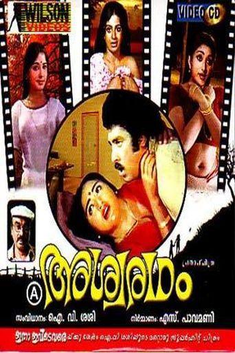 Ashwaradham Poster